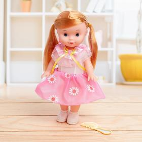 """Doll """"Tanya"""" dress with accessory"""