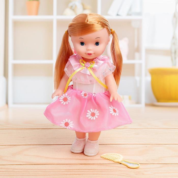 Кукла «Таня» платье, с аксессуаром