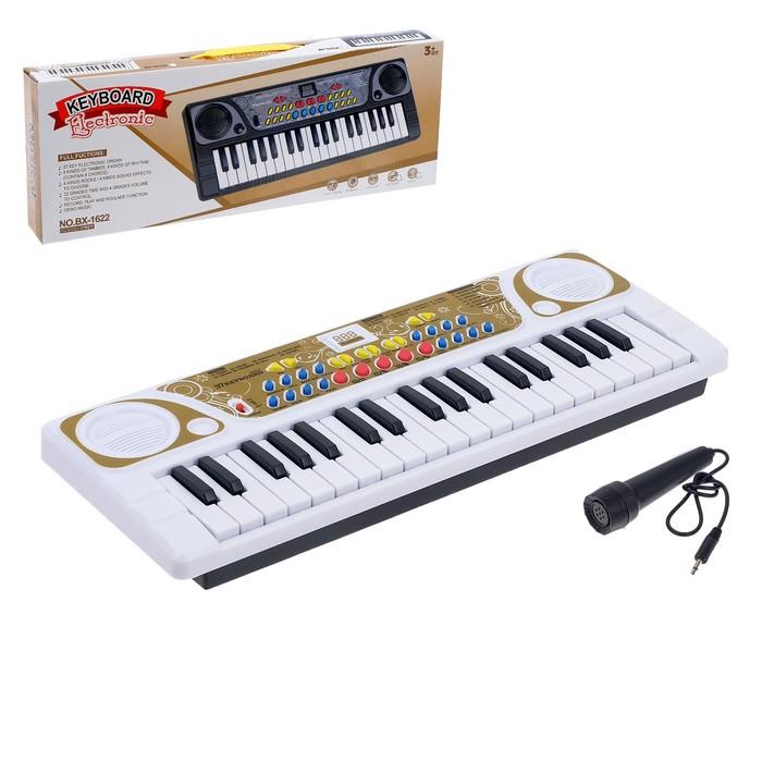 Синтезатор «Белое золото», 37 клавиш