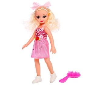 Кукла классическая «Даша» в платье, с аксессуарами, МИКС в Донецке