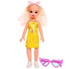 "Doll ""Dasha"" dress with accessories, MIX"