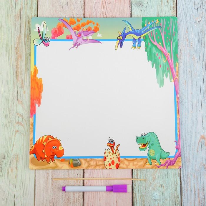 """Гравюра - доска для рисования, """"Динозавры"""", 2 в 1, штихель, маркер"""