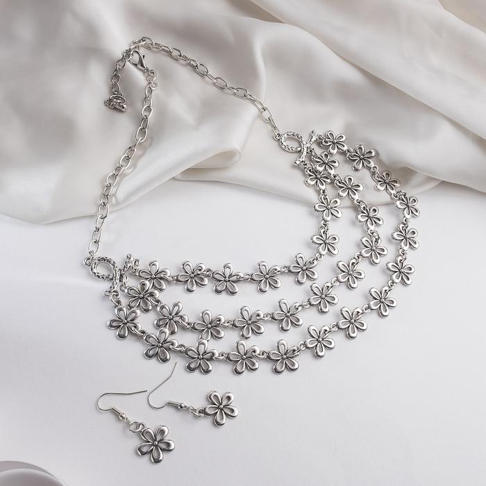 """Набор """"Аттиан"""" цветочки, цвет серебро"""