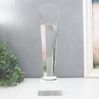 "Souvenir glass ""Stella award - Medal"" 26 cm"