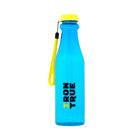 Бутылка спортивная IRONTRUE Желтый-Голубой 750 мл