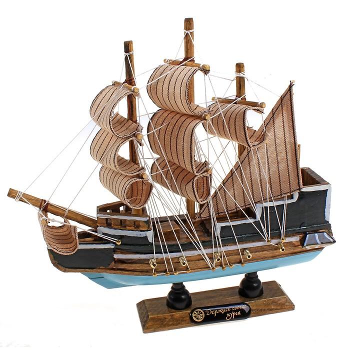 Корабль сувенирный малый «Трёхмачтовый», борта чёрные, дно голубое, паруса бежевые, 4 × 20 × 20 см