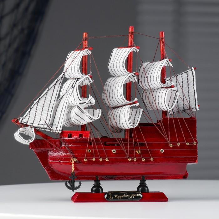 Корабль сувенирный малый «Вингилот», борта красное дерево, паруса белые, 4×20×20 см