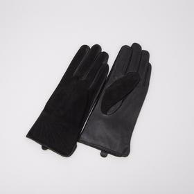 Перчатки женские, размер 7,5, с утеплителем, цвет чёрный