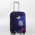 Чехол для чемодана «Космос», S, 50 × 50 см
