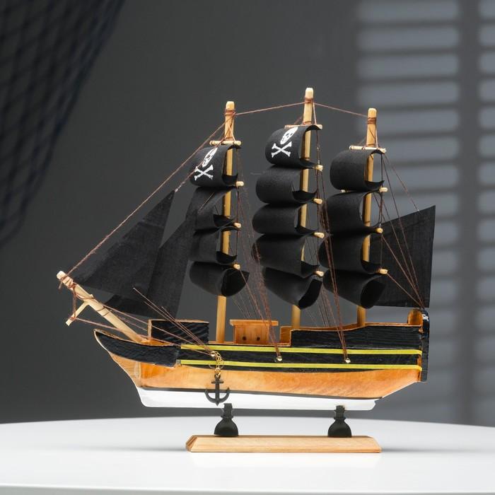 Корабль сувенирный малый «Олифант», 24×24×4 см