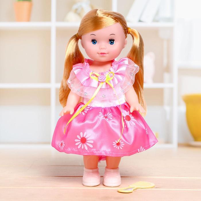 Кукла «Маша» в платье, с аксессуаром