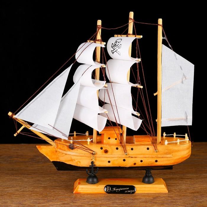 Корабль сувенирный малый «Трёхмачтовый», борта светлое дерево, паруса белые пиратские, 4,5 × 23 × 24 см
