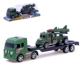 "Truck inertia ""the Tractor"" with 1 machine"
