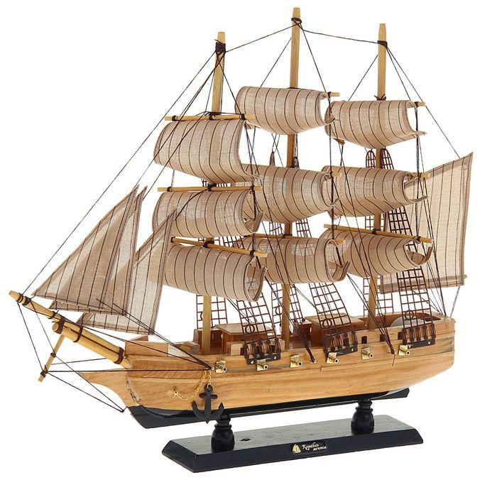 Корабль сувенирный средний «Трёхмачтовый», борта светлое дерево, паруса бежевые, 42 х 50 х 8 см
