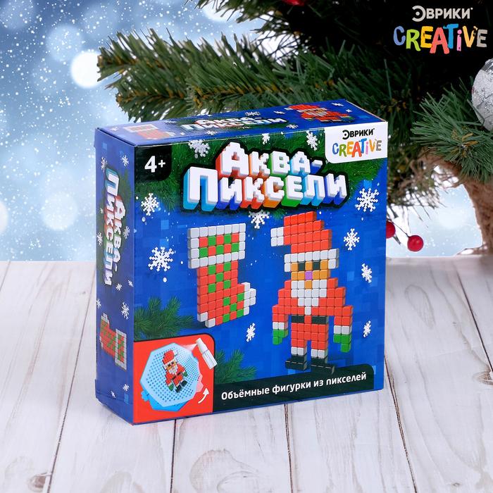 Аквапиксели «Дед мороз и носок», 200 деталей