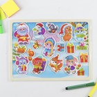 "Designer magnetic-tablet ""happy new year!"""