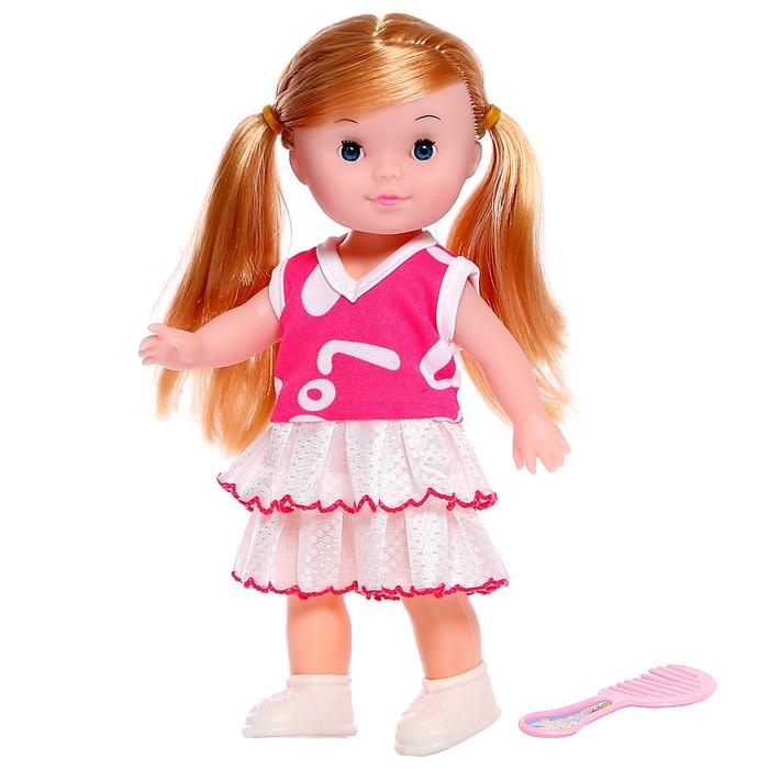 Кукла «Юля» в платье, с аксессуаром