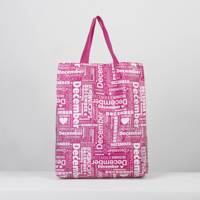 Bag utility Letters 30*10*37 the division without a zipper, raspberry