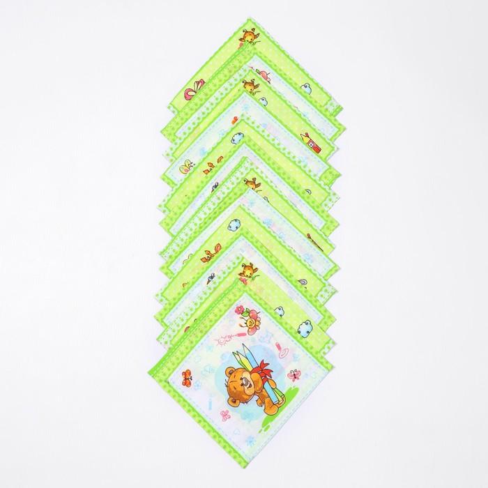 Набор платков носовых детских 18х18 см, 12шт, рис 21020 зеленый микс, 100г/м хл100%