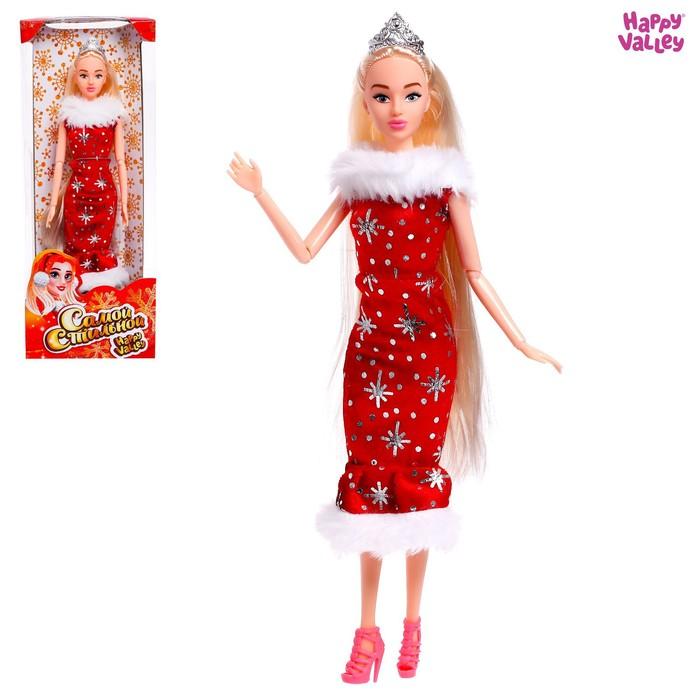 Кукла-снегурочка шарнирная «Самой стильной»