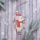 """Подвеска новогодняя """"Мышка с подарком"""" 0,3×9,5×13 см"""