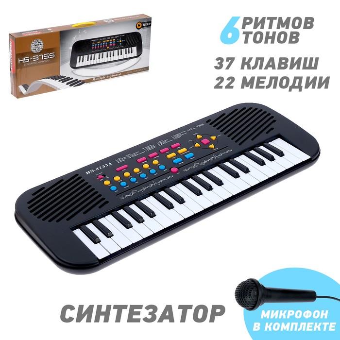 Синтезатор «Классика», 37 клавиш