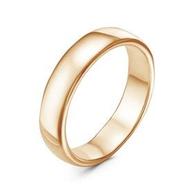 """Кольцо """"Обручальное"""" узкое, позолота, 17 размер"""