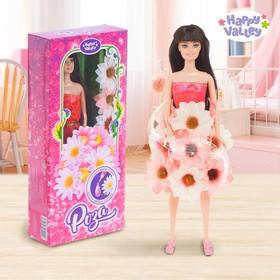 Кукла-модель «Цветочная принцесса» с цветами и блёстками