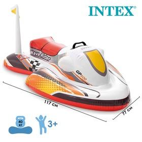 Игрушка надувная для плавания «Скутер» с ручками, 117 х 77 см, от 3 лет, 57520NP INTEX, цвета микс