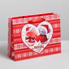 Пакет ламинированный горизонтальный «Новогодняя любовь», MS 23 × 18 × 8 см