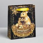 Пакет ламинированный вертикальный «Золотая мышка», S 12 × 15 × 5.5 см