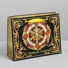 Пакет ламинированный горизонтальный «Новогодние часы», MS 23 × 18 × 8 см