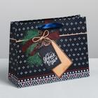 Пакет ламинированный горизонтальный «Новогоднее тепло», MS 23 × 18 × 8 см