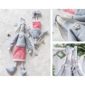 Мягкие куклы «Новогодние зайки Бетти и Летти», набор для шитья, 17 × 5 × 15 см