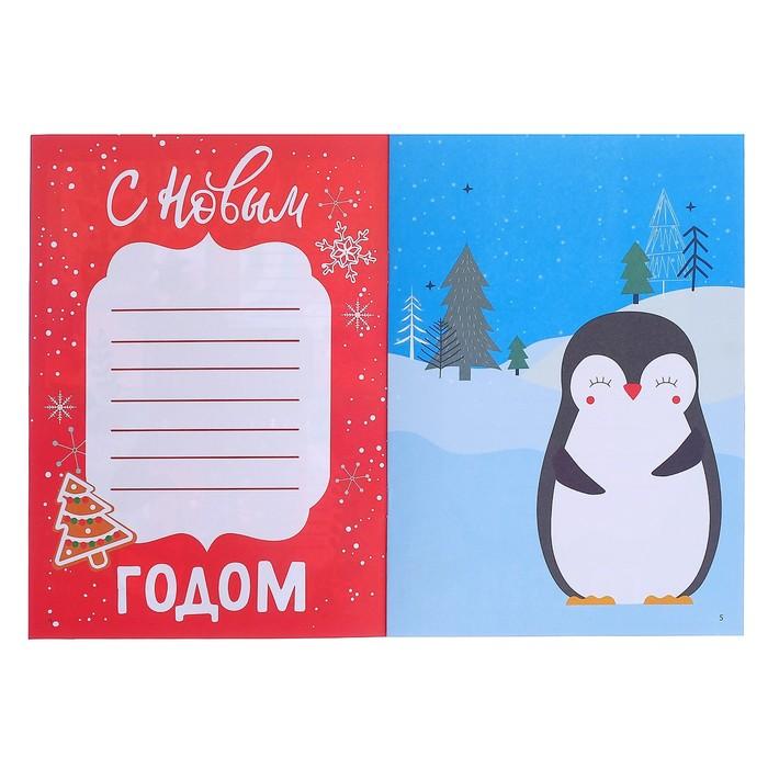 Как оформить новогоднюю открытку силиконовыми наклейками, слеза прикольные картинки