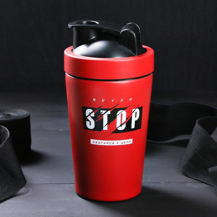 Шейкер «Never stop», металлический, 600 мл