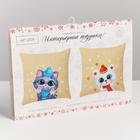 Интерьерные подушки «Милые зверята», набор для шитья, 21 × 29.7 см