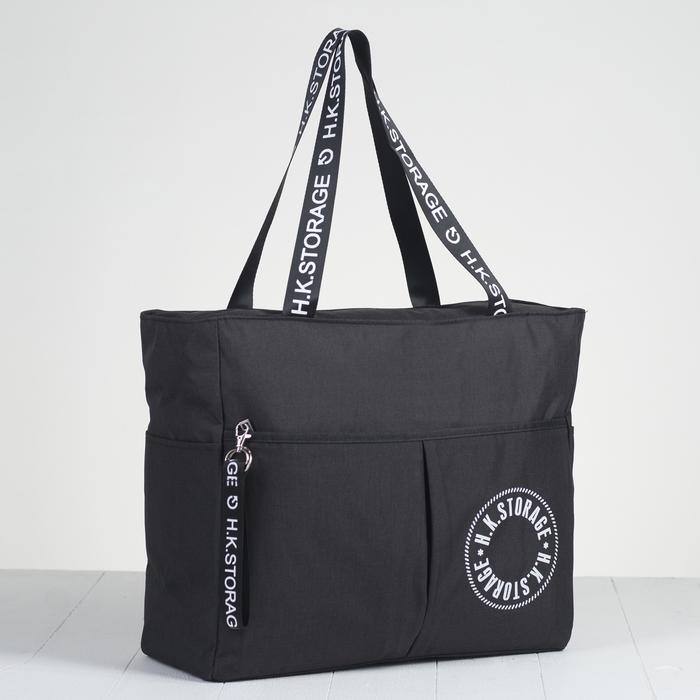 Сумка дорожная, отдел на молнии, 3 наружных кармана, держатель для чемодана, цвет чёрный