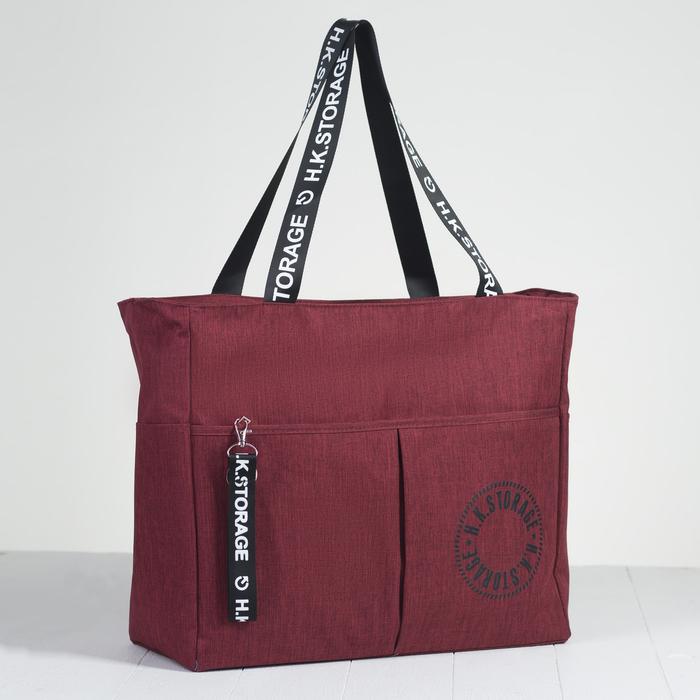 Сумка дорожная, отдел на молнии, 3 наружных кармана, держатель для чемодана, цвет бордовый