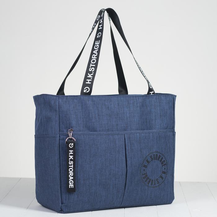 Сумка дорожная, отдел на молнии, 3 наружных кармана, держатель для чемодана, цвет синий