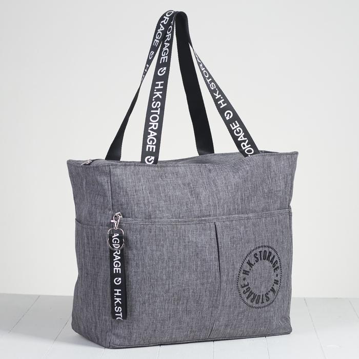 Сумка дорожная, отдел на молнии, 3 наружных кармана, держатель для чемодана, цвет серый