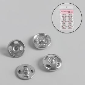 Button sew-on d8mm (neb 36pcs price per nab) silver AU.