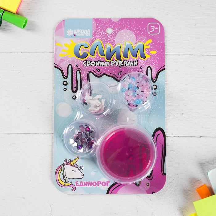 Набор для творчества «Слим своими руками - единорог», цвет розовый - фото 683936343