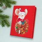 """Новогодняя открытка, шейкер """"Мышка на шаре"""""""