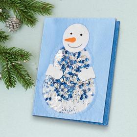 Новогодняя открытка-шейкер «Весёлый снеговик»