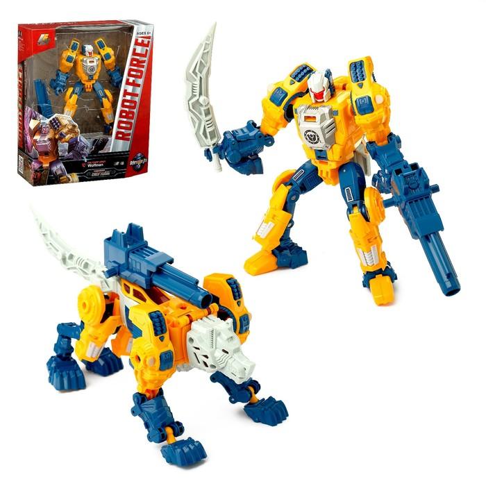 Робот-трансформер «Волк», с элементами из металла
