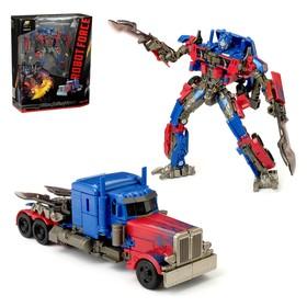 Робот-трансформер «Оптимус», с элементами из металла