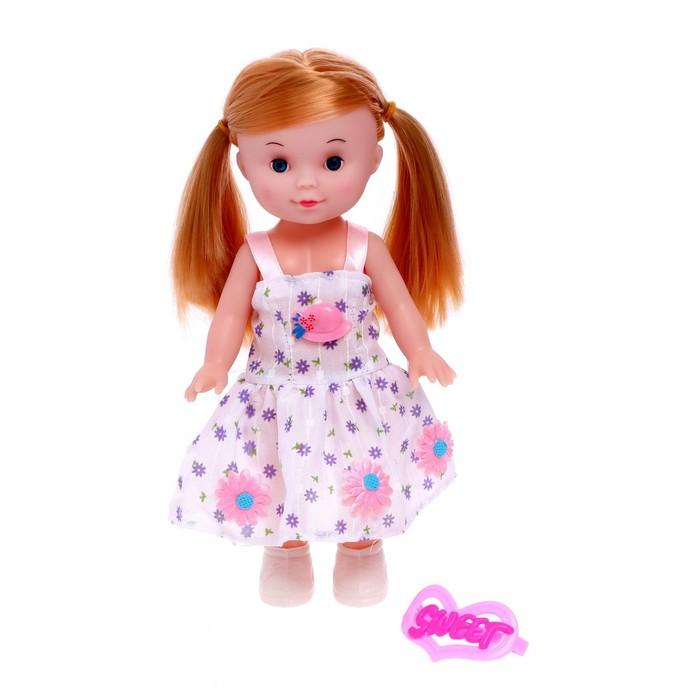 Кукла «Оля» в платье, с аксессуаром