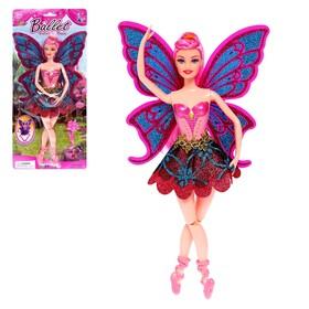 Кукла сказочная «Бабочка-балерина» с аксессуарами