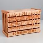 Коробка деревянная подарочная «Снежный Новый год», 21 × 33 × 15 см